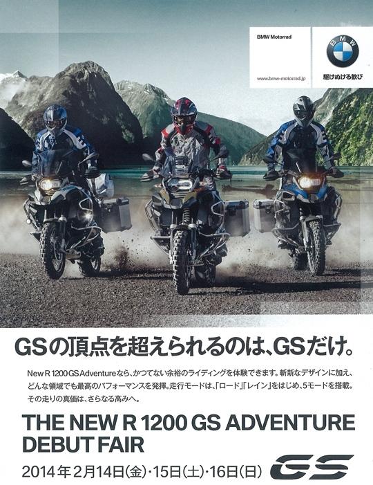 GS-A デビューフェア.jpg