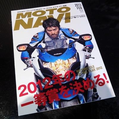 MOTY2012.JPG
