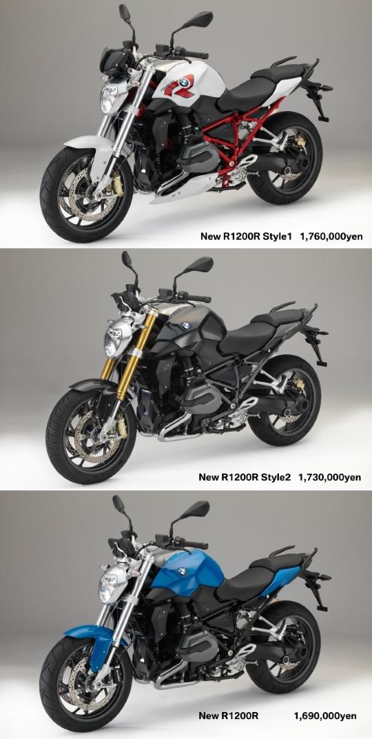 NewR1200R登場!.jpg